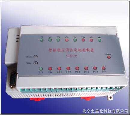 xf22 稳压消防巡检给水控制器_泵阀仪表_泵类仪表_泵