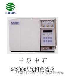GC-2000A气相色谱仪