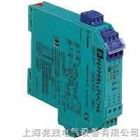特卖倍加福KFD2-CD-EX1.32
