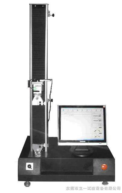 桌上型拉(压)力试验机