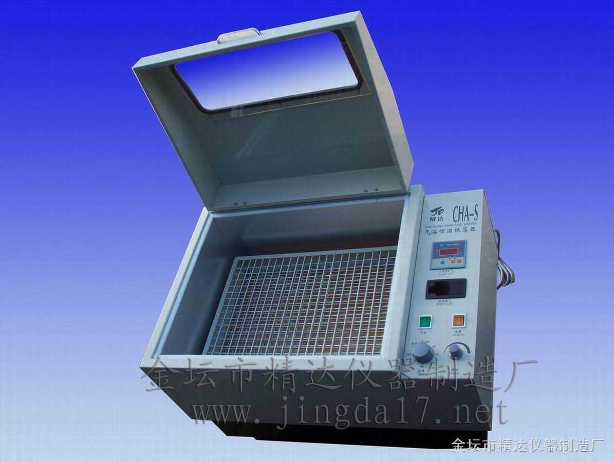 ZD-85-雙功能氣浴振蕩器