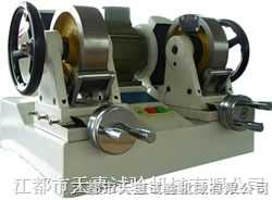 TH7031型橡胶磨片机