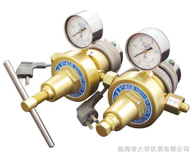 电加热管路氧气减压器YQY-11型