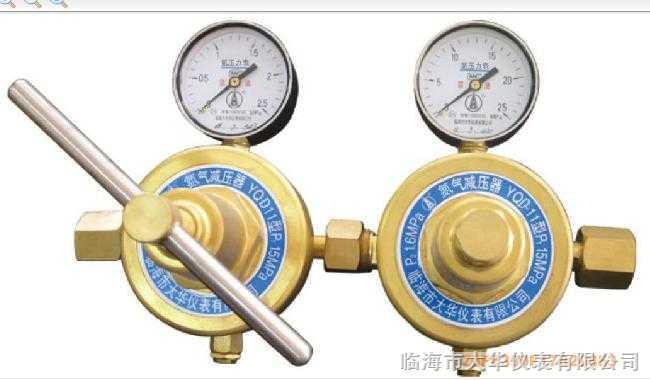 氮气减压器YQD-11