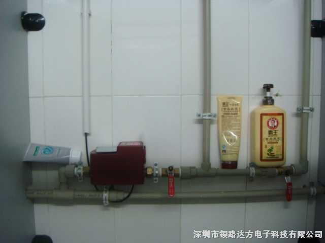 南昌大学公寓宿舍刷卡洗澡水控机