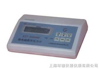 数字压力风量仪