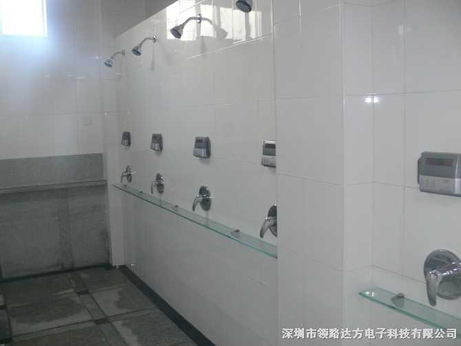 河南郑州浴室水控酒店员工刷卡洗澡