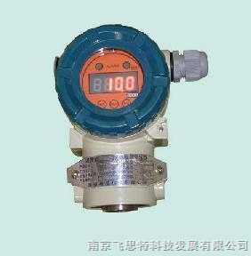 固定式氧气检测探头(隔爆有显示)