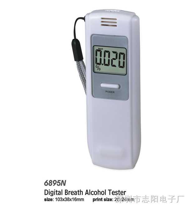 数字显示型呼气式酒精测试器