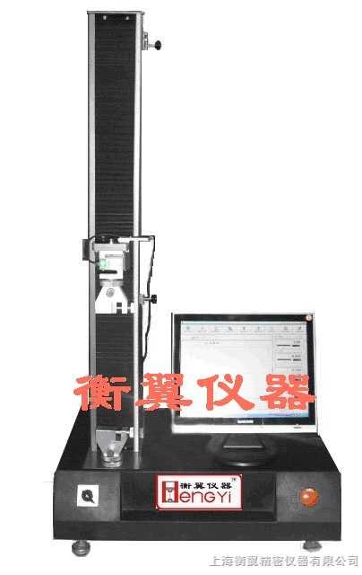 HY-0580--微机控制万能试验机
