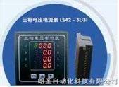 Runthink 国家 高品质超薄三相电压电流表价格震撼!