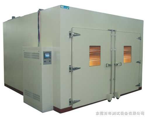 步入式恒温实验房/大型高温烤箱