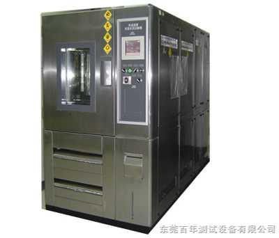 高低温快速变化试验箱