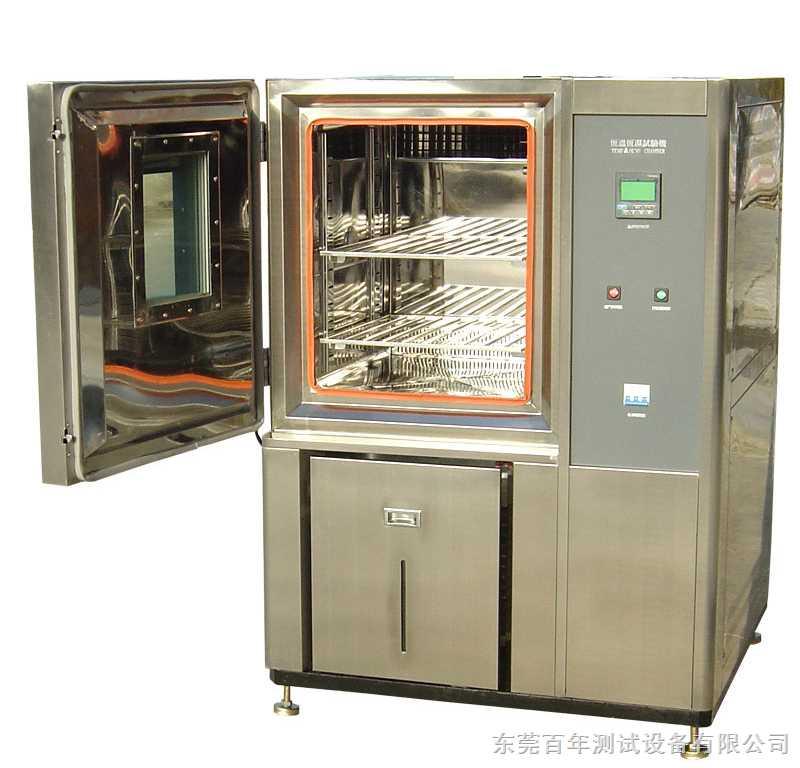 湿热老化测试机