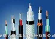 氟塑料絕緣及護套耐高溫補償導線、補償電纜