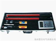 WHX-II高压核相仪