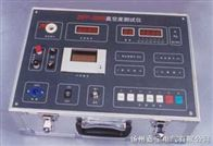 ZKY-IV低壓開關真空度測試儀