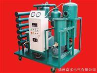 DZJ-2高效多功能真空滤油机