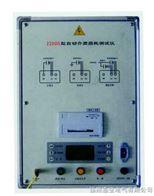 J2000 自动介质损耗仪