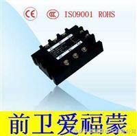 固態繼電器,固態調壓器,固體繼電器