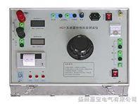 HGY-07伏安特性综合测试仪