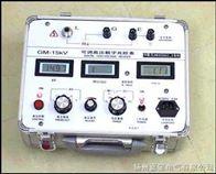 GM绝缘电阻测试仪
