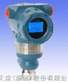 3051HG耐高温压力变送器,3051HG