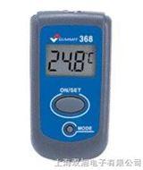 微型紅外線溫度計SUMMIT-368