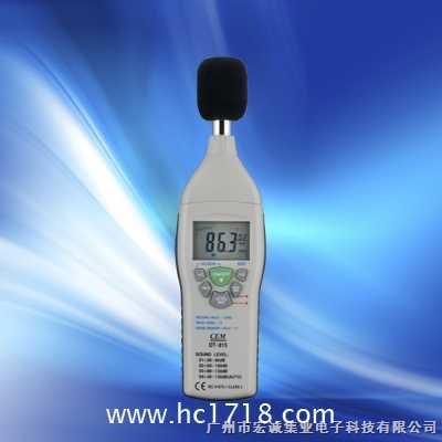 香港CEM噪音计|噪声计|数字噪音计|噪声测量仪|数字噪声计|噪音计噪音检测仪DT-815
