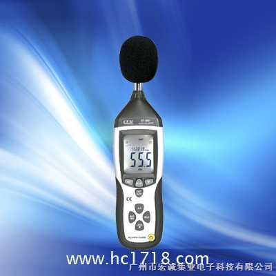 香港CEM噪声测量仪|噪声检测|噪声仪 噪音计|噪声计|数字噪音计|噪音检测仪DT-8852