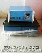 ZB-F低频振动台|垂直振动台|低频振动试验台