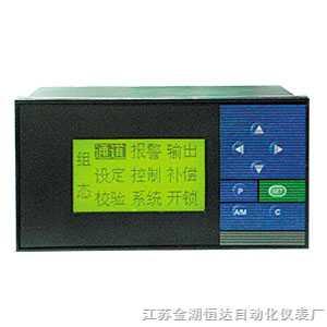 HWP-N-PID自整定控制仪
