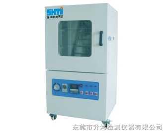 真空干燥箱、真空烤箱、真空烘箱