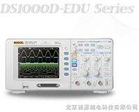 DS1000D-EDU系列數字示波器