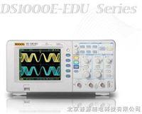 DS1000E-EDU系列數字示波器