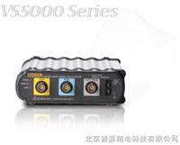 VS5000系列數字示波器