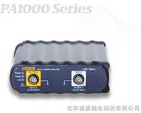 PA1011功率放大器
