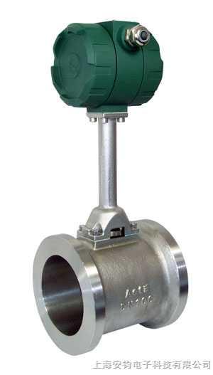 插入式天然气流量计-AVS100