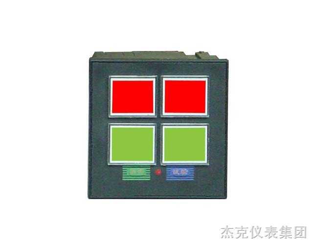 xxs-10,xxs-04系列闪光信号报警器