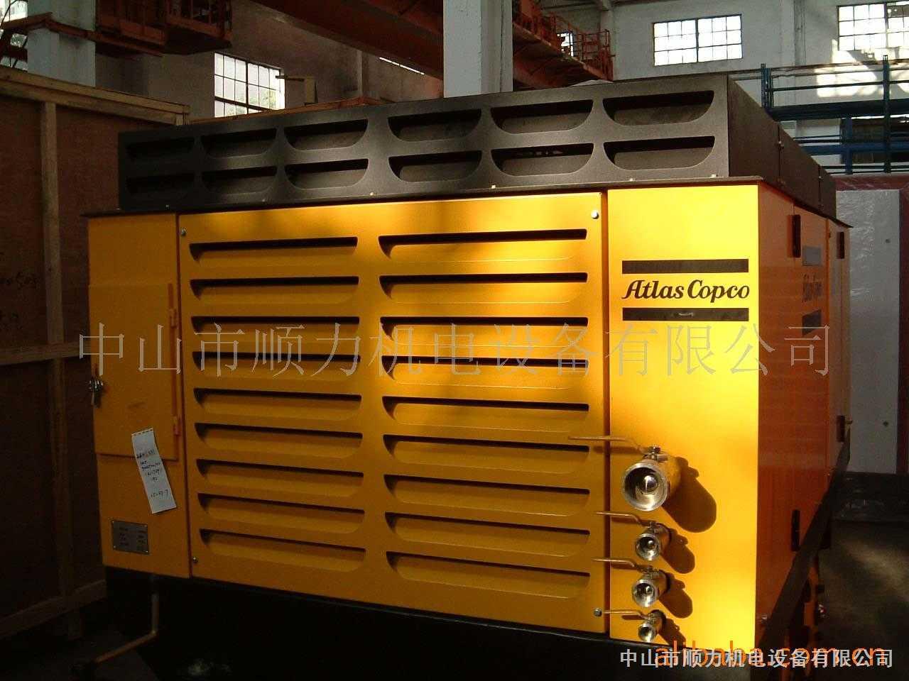 供应阿特拉斯空压机-AtlasCopco压缩机