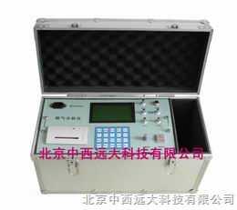 WF9YQ303--多功能烟气分析仪