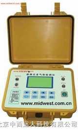 m290577--便携式烟气氧量分析仪