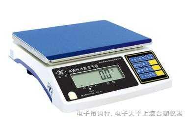 计重桌秤 上海英展电子称,英展电子计重桌秤