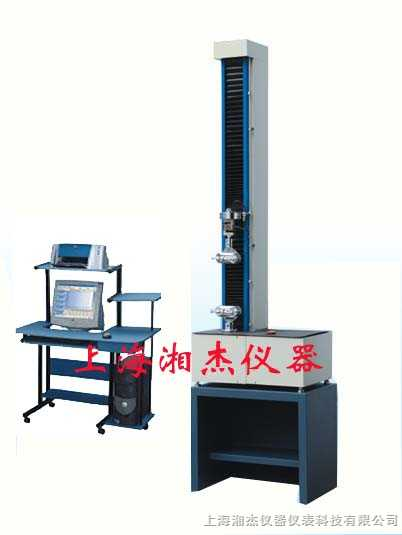 电子万能材料试验机XJ830
