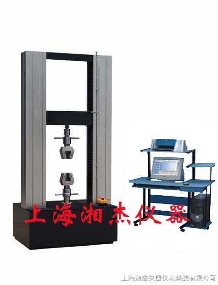 微机控制万能材料试验机XJ858
