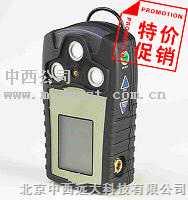 m303473-四合一氣體檢測儀/便攜式氣體報警器/手持式氣體分析儀/個人氣體報警儀/氣體探測儀/氣體探測器(CO,