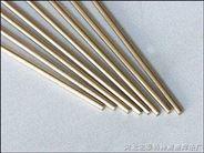 Z238F(Z268)铸铁焊条
