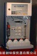 总磷在线检测仪|总磷分析仪|总磷测量仪