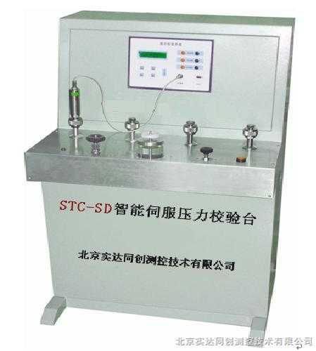 SDTC-SD智能伺服壓力校驗台