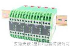SWP8000系列導軌式信號隔離器、配電器、溫度變送器